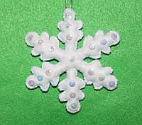 Новорічна іграшка з фетру ручна робота Сніжинка біла-2 2512, фото 1