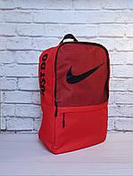 Городской рюкзак Nike мужской/женский спортивный молодёжный/подростковый/школьный Сумка Найк | Цвет: Красный