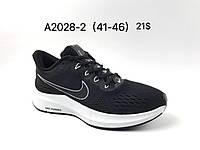 Чоловічі кросівки Nike Running оптом (41-46)