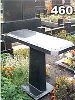 Гранитный стол на кладбище образец № 460