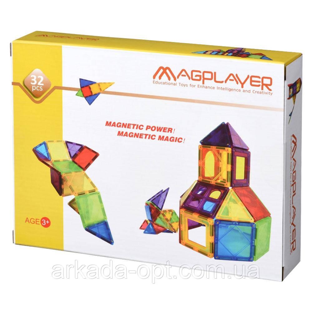Магнітний конструктор Magplayer Магнітні плитки 32 елемента (MPL-32)