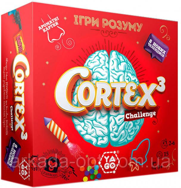 Настольная игра Yago Cortex 3 Aroma Challenge (101011918)