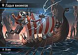 Настольная игра Hobby World Находка для шпиона Машина времени (181938), фото 5