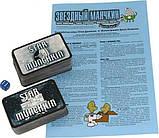 Настольная игра Hobby World Звёздный Манчкин (1008), фото 3