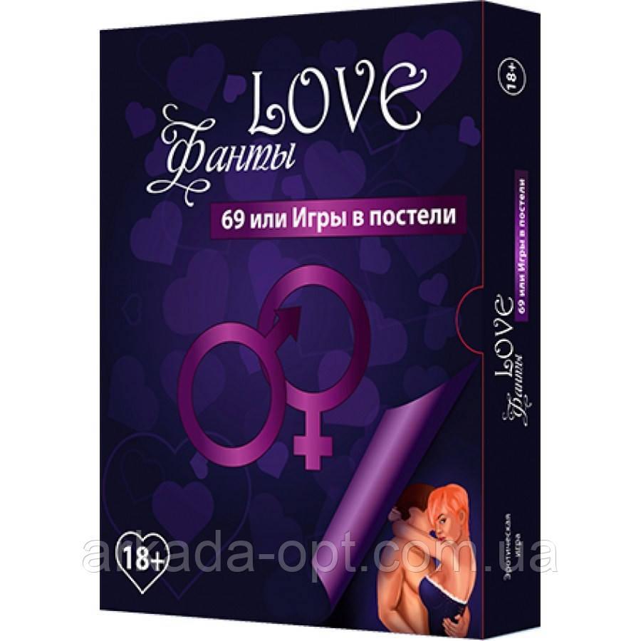 Настольная игра Bombat Game Love Фанты 69 или Игры в постели (4820172800149)