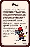 Дополнение Hobby World Манчкин 3 Клирические ошибки (1117), фото 3