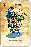 Настільна гра Hobby World Так Темний Володар (1191), фото 6