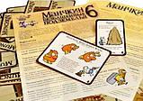 Настільна гра Hobby World Манчкін 6 Безбашенні Підземелля (1329), фото 3