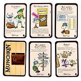 Настільна гра Hobby World Манчкін 6 Безбашенні Підземелля (1329), фото 5