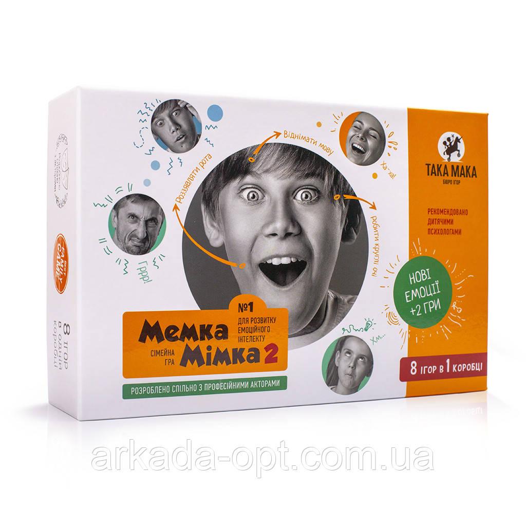 Игра Мемка Мимка 2 (80001-UA)