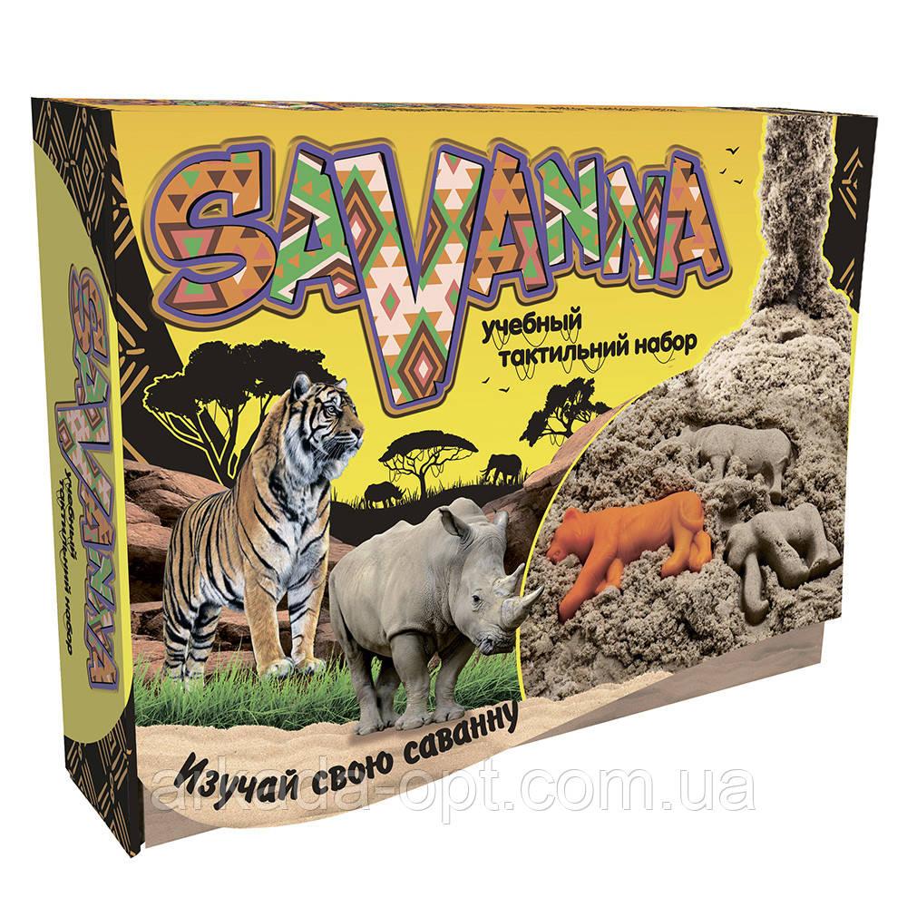 Набір для творчості Strateg Savanna російською (51205)