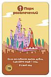 Настільна гра Hobby World Мачи Коро (1188), фото 4