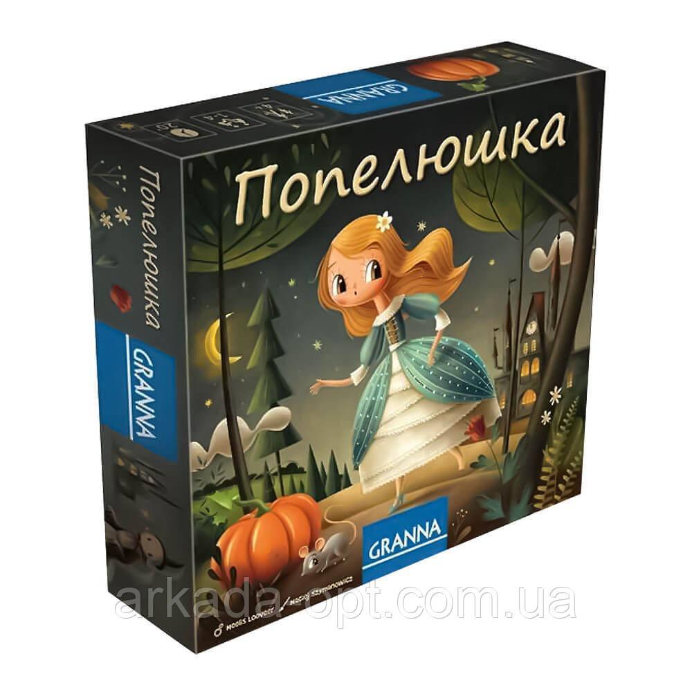 Настольная игра Granna Пати Золушка (83309)