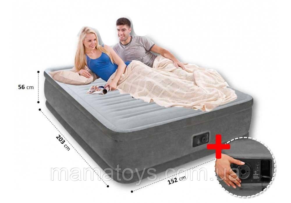 Двухместная надувная кровать 64418 Intex встроенный электронасос, 203-152-56 см
