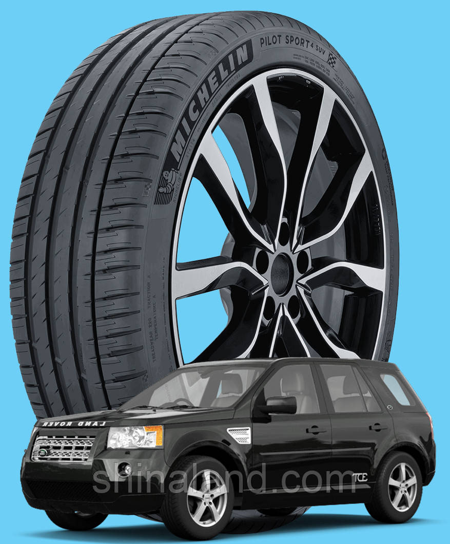 Michelin Pilot Sport 4 SUV 235/65 R17 108V XL ( Франція 2020) - Шини Land Rover Freelander II (L359) 2007 -