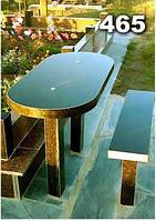 Гранитный стол и лавочка на кладбище образец № 465