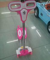 Самокат детский, 4 колеса PU свет, колеса передние 120мм, 15007