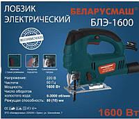 Лобзик Беларусмаш БЛЭ-1600 , потужність 1600 Вт, швидкий затиск пилочки, лазерна підсвітка