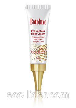 Крем-филлер для кожи вокруг глаз, TianDe, 10г.
