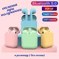 Беспроводные вакуумные Bluetooth наушники СТЕРЕО гарнитура TWS Apple AirPods Pro inPods i12 СЕНСОРНЫЕ 1:1, фото 1