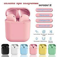 Бездротові вакуумні Bluetooth навушники СТЕРЕО гарнітура TWS Apple AirPods Pro inPods i12 СЕНСОРНІ 1:1 (2), фото 1