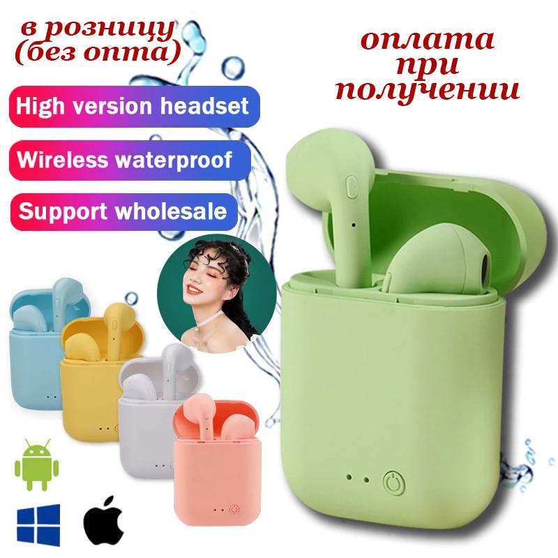 Бездротові вакуумні Bluetooth навушники СТЕРЕО гарнітура TWS Apple AirPods Pro inPods i12 СЕНСОРНІ 1:1 (11)
