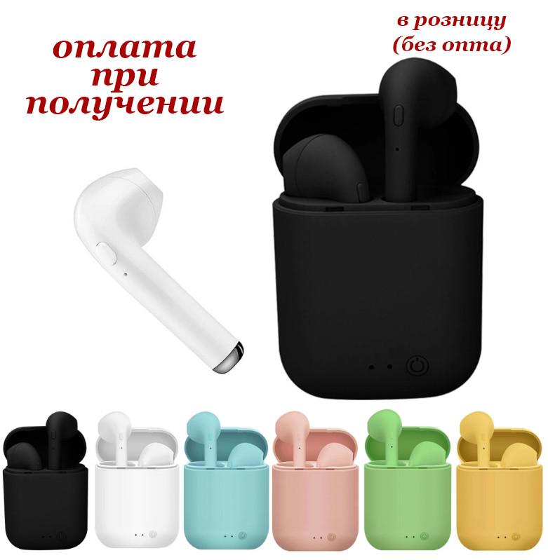 Бездротові вакуумні Bluetooth навушники СТЕРЕО гарнітура TWS Apple AirPods Pro inPods i12 СЕНСОРНІ 1:1 (13)