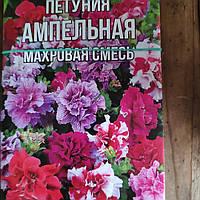 Семена Цветы Петуния Ампельная(однолетняя), фото 1