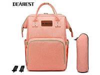Рюкзак органайзер для мам Сумка для коляски оранжевый персик, фото 1