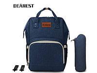 Рюкзак органайзер для мам Сумка для коляски синій, фото 1