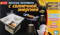 Набор Ranok Creative Интересные опыты с солнечной энергией (12114016Р, 0392)