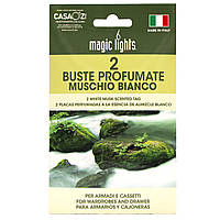 Набор ароматических Саше Magic Lights, 2 шт, Мускус (20417)