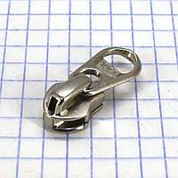 Бегунок YKK на 5 спиральную молнию короткий серебро (10 шт.)