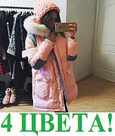 Зимняя Куртка Парка с НАТУРАЛЬНЫМ МЕХОМ Песец на капюшоне! 3 ЦВЕТА!