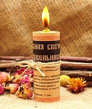 Волшебная свеча с можжевельником ручная работа