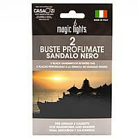 Набор ароматических Саше Magic Lights, 2 шт, Сандал (20420)