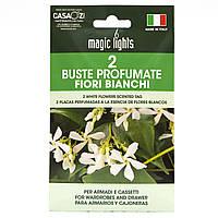 Набор ароматических Саше Magic Lights, 2 шт, Белые цветы (20422)