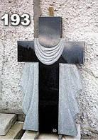 Гранитный крест на могилу, надгробные кресты из гранита образец № 193