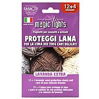 Набор ароматических Саше Magic Lights, 12 шт, Лаванда (20431)