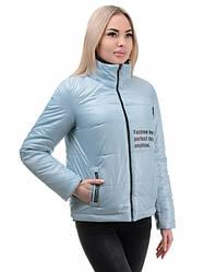 Двостороння жіноча куртка демісезонна коротка розміри 42-48
