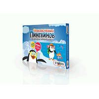 Игра 181 Стратег, Веселые Пингвины