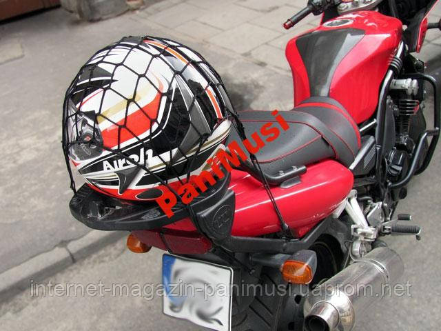 370aaae2bf31 Сетка на багажник Мотоцикл, Скутер, Мото QUAD Новый комплект 1шт., цена 90  грн., купить в Одессе — Prom.ua (ID#199018063)
