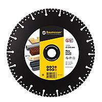 Baumesser PRO REX - универсальный алмазный диск 125 мм (910315547010)
