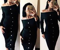 Женские платья купить +в интернет магазине 281 ник
