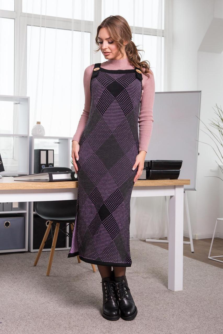 Теплое платье-сарафан в клетку Хлоя сирень