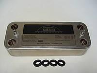 Вторинний пластинчастий теплообмінник ГВП Ariston Uno. 14 пл. Art.995945