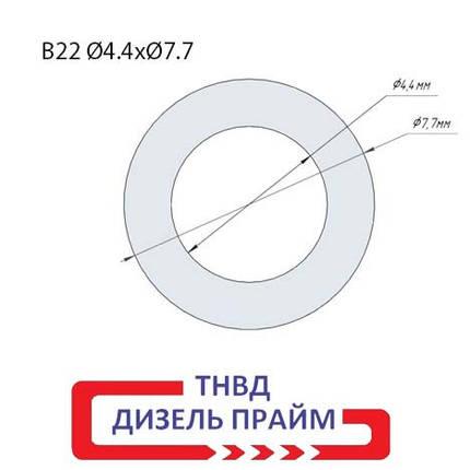 Ø 7,7х4,4 мм. (B22) Регулировочная шайба форсунки Common Rail Bosch 1,00-1,40 мм 210 шт, фото 2