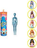 Кукла Барби Цветное перевоплощение 2 серия оранжевая