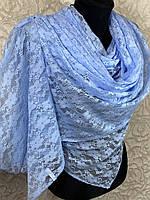 Женский голубой гипюровый шарф (цв.2)