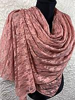 Женский гипюровый грязно-розовый шарф (цв.3)